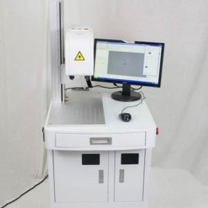 Maquina de gravação a laser 3d
